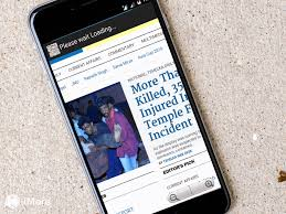 news paper hindi news online  news paper hindi news online 1 0 2 screenshot a d v e r t i s e m e n t