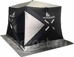 <b>Зимняя палатка куб Woodland</b> Ultra - Палатки и тенты в Уссурийске