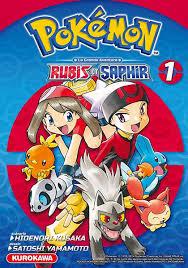 Pokémon La Grande Aventure Images?q=tbn:ANd9GcR3I_xH1rrxF81y3SM8ObzkHEwWDelycESWzdhUOQTAjCrVgHQM