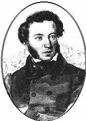 Collection of poems by <b>Alexandr Pushkin</b>