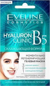 HYALURON CLINIC B5 Моментально <b>регенерирующая</b> гелевая ...