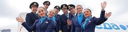 Авиакомпания «Победа» | ВКонтакте
