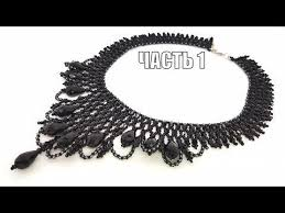 "Tutorial: Gothic <b>necklace</b> ""Mylene Farmer"" (part 3 of 3) / Колье ..."