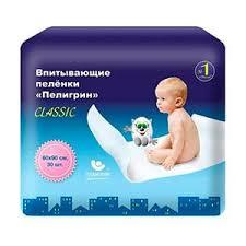 Одноразовые <b>пеленки</b> и клеенки купить в Минске за наличные ...