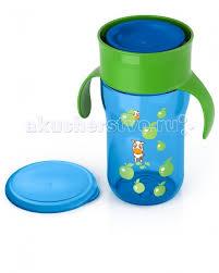<b>Поильник</b> Philips <b>Avent</b> Взрослая чашка <b>340</b> мл - Акушерство.Ru