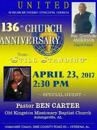 announcements united church anniversary