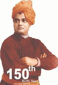 education for character by swami vivekananda essay  education for character by swami vivekananda essay