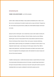financial aid essay pixels financial aid essay quote templates