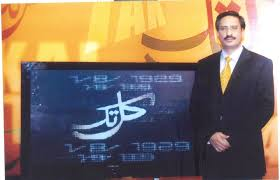 Kal Tak with Javed Chaudary 24 Oct 2012