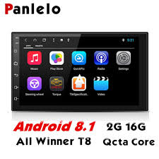 <b>Panlelo S4 8 Cores</b> 2G+16G 2 Din Android Car Radio Double Din ...