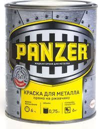 "17 отзывов на <b>Краска</b> эмалевая гладкая ""<b>Panzer</b>"", для <b>металла</b> ..."