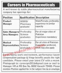 careers jobs in pharmaceutical company s managers careers jobs in pharmaceutical company 2017 s managers medical representatives latest