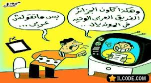 ههههههههههههههه images?q=tbn:ANd9GcR