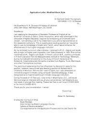 sample application letter 12 letter of application application letters sample application letter 2840
