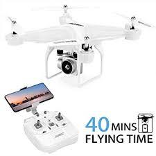 Amazon.com: 40Mins Flight Time Drone, <b>JJRC H68 RC Drone</b> with ...