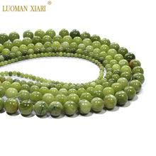 Выгодная цена на <b>Зеленый Нефрит</b> Ожерелье — суперскидки на ...