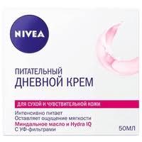 <b>Nivea Питательный</b> дневной <b>крем для лица</b>, для сухой и ...