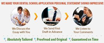 dental school application essay Free Essays and Papers Image titled Write a Personal Statement for Public Health Step