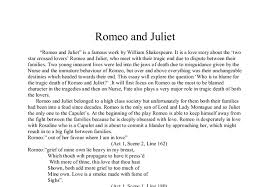 romeo and juliet   gcse english   marked by teachers comdocument image preview