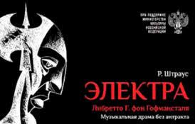 Санкт-Петербургские музыкальный вестник - Информационный ...