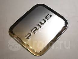 <b>Накладка на лючок бензобака</b> для Toyota Prius NHW20, 1NZFXE ...