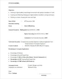 student resume template –    free samples  examples  format    sample mba marketing student resume template