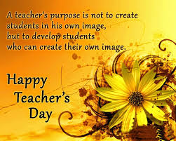 teachers day wishes information technology teachers day wishes