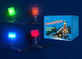 Светодиодная <b>гирлянда</b> «Кубики» 700см разноцветная (07932 ...