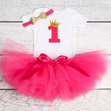 Baby Girl <b>Communion Dress</b>