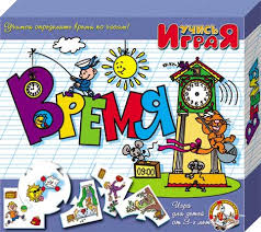 <b>Развивающая</b> дидактическая <b>игра</b> «Время» для детей 3- 6 лет ...