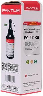 Тонер <b>Pantum</b> PC-211RB, черный, для лазерного принтера ...