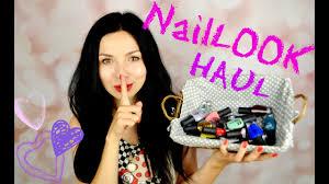 <b>Лаки для ногтей NailLOOK</b>. Мои новинки. - YouTube