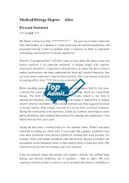 writing service for you   personal quality essay resume writing  personal quality essay