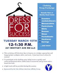 yaaa dressing for success future leaders of yale yaaa dressing for success