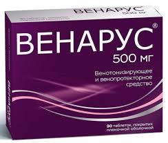 Купить <b>венарус</b> таблетки <b>500 мг 30</b> шт., цены в Москве на goods.ru