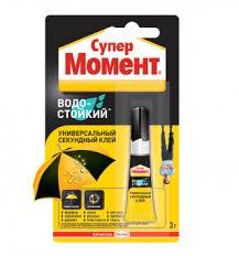 <b>Водостойкий секундный клей</b> Момент Henkel купить - <b>Клей</b> ...