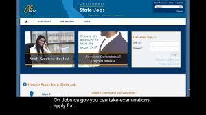 create an electronic job application create an electronic job application