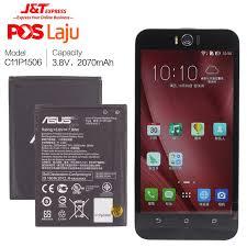 Battery for ASUS Zenfone GO 5.5inch ZC500TG Z00VD <b>C11P1506</b> ...