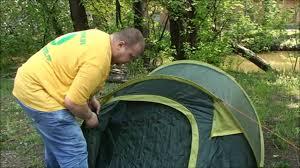 Быстросборная <b>палатка Trek Planet</b> Moment Plus 2 - YouTube
