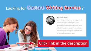 write me a essay matyaszczyk