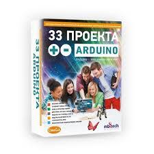 Купить Электронный <b>конструктор Смайл Arduino ENS-411</b> 33 ...