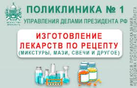 Купить <b>Тилаксин</b> таблетки <b>125мг</b> №<b>10</b> в аптеках города Москва с ...
