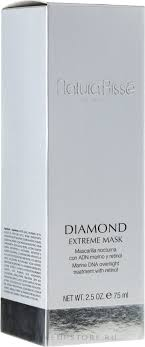 Natura Bisse Diamond Extreme Mask - <b>Энергетическая маска для</b> ...
