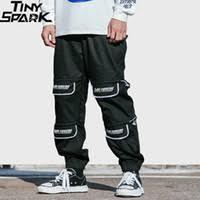 Hipster Pants <b>Men</b> Australia
