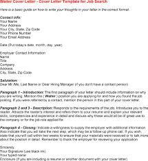 server resume sample cover letter   dr resume samples cv    server resume sample cover letter