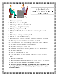 best photos of interview questions and answers template tell me about yourself interview question
