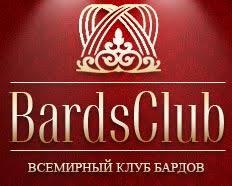 annamercur — Страница №63 — Всемирный Клуб Бардов