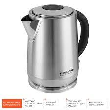 Электрический <b>чайник REDMOND RK-M1482</b>: купить в Москве ...