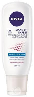 <b>Nivea средство</b> для снятия макияжа в душе <b>Make</b>-Up-Expert для ...