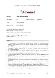 job description advonet human resources manager